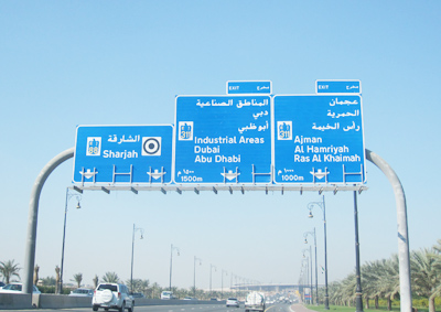 Ajman Free Zone | 3 Basics That Will Make You Act